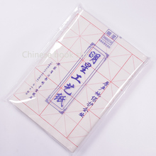 Chinese brush Calligraphy grid paper Chinese character square rice xuan paper high absorption -34cm*136cm,50pcs/bag(China)