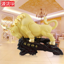 2017 Rushed Home Decoration Accessories The Source Of Cattle Ornaments Wholesale Custom Furniture Living Room Crafts Shop Cow(China)
