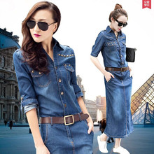 Fashion Korean Preppy Style Womens Jeans Suspenders One piece dress Slim Woman Girls Blue Denim Midi Long Overalls Dress(China)