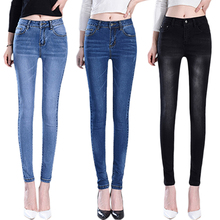 Elegant skinny jeans woman denim slim pencil pants washed blue black color sexy high waist jeans femme woman trousers  WICCON