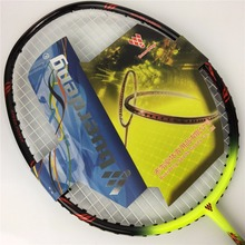 2017 new top seller 5U badminton racket ultra light carbono padel racket with String super lite badminton rackets