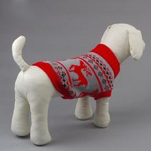 Trendy Small Dog Pet Cat Sweater Xmas Deer Knitwear Coat Clothes Apparel Large(China)