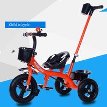 2017 New Children ride on tricycle baby bike 1-3-5 year old trolley child baby toy self stroller(China)