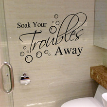 "New Bathroom wall sticker letters ""Soak Away Your Troubles"" bubble wall art decals vinyl wall quotes black hot"