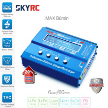 Original SKYRC IMAX B6 MINI 60W Balance Charger Lipo/Discharger For RC Helicopter Re-peak for NIMH/NICD Aircraft + Power Adpater