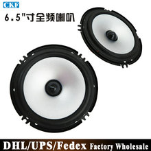 Free DHL Fedex 40PCS/20Pair LBPS1651D Car Full-frequency Horn 6.5 Inch Subwoofer Speakers Loudspeakers(China)
