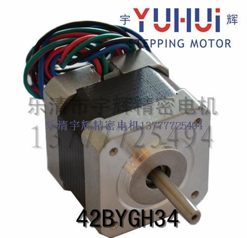 42 stepper motor / stepper motor / 42BYGH34-401A  two-phase stepper motor<br><br>Aliexpress