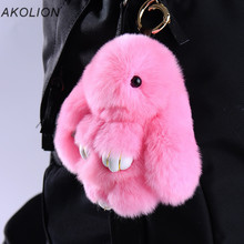 Luxury 14cm Cute Fluffy Bunny Keychain Rex Mink Fur Pompoms Keyring Rabbit Plush Toy Keychain Car Bag Charm Pendant Key Holder