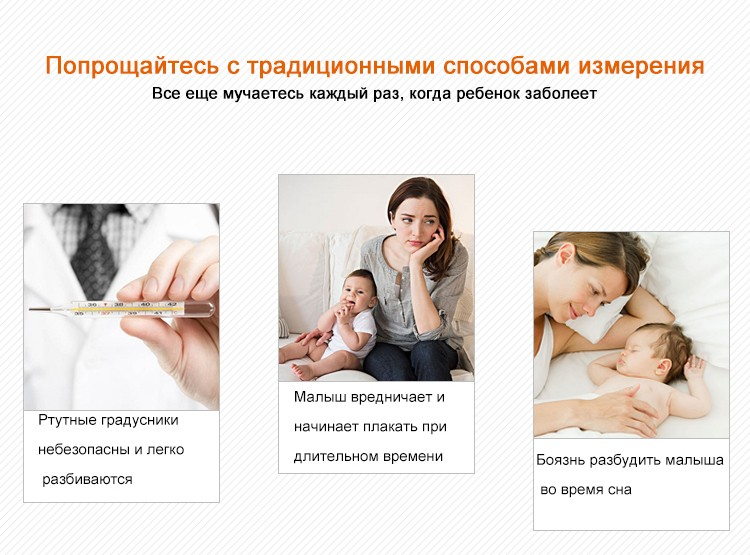 forehead-thermometer_03