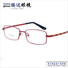 New Arrival Branded Name Fashion Design Cheap Full Rim Children Memory Alloy Eyeglasses Frame,With Clear Lenses
