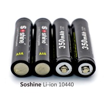 4 pcs Li-Ion 10440 Cylindral Cell (AAA size) 3.7V, 350mAh rechargeble battery(China)
