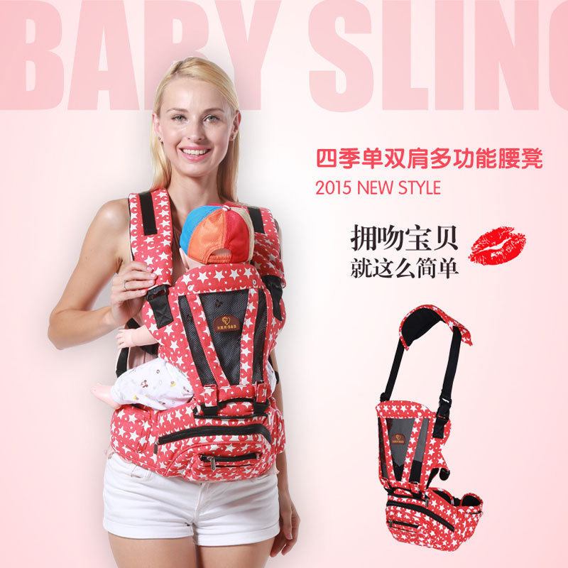 2-30 Months Breathable Multifunctional Front Facing Baby Carrier Outdoor Kangaroo Baby Carriage Hipseat Sling Wrap Backpack<br><br>Aliexpress