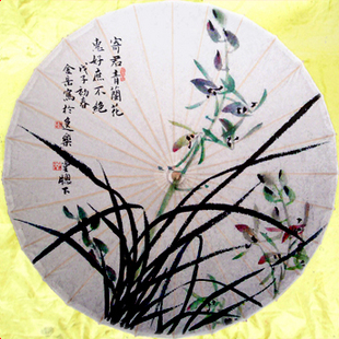 Free shipping Orchid painting umbrella fabric dia 84cm rain-proof and parasol oiled paper umbrella<br>