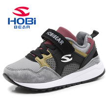 Buy 2018 spring Autumn Children Shoes Sneakers Fashion Kids Shoes Girls Boys Genuine Leather Child Sports Running shoes Breathable for $21.53 in AliExpress store