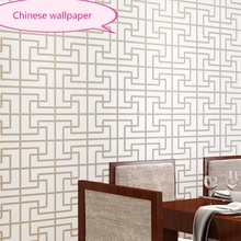 Modern Simple New Chinese Plain Bronze Pattern Non-woven Wallpapers room Classical Swastika Living Room TV Backdrop Wall paper(China)