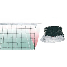 ELOS- High Quality Volleyball Net International Match Standard Official Sized Volleyball Net Netting Replacement(China)