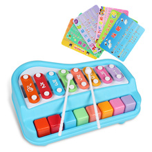 Polaroid big xylophone 8 knock piano small piano child baby musical instrument toy octave piano knock