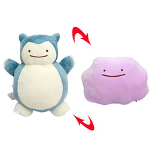Snorlax  30CM Ditto Metamon Snorlax Inside-Out Cushion JAPAN Plush Doll