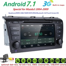 2GRAM 4G WIFI1024*600 Quad Core Android 7.1 Fit MAZDA 3 MAZDA3 2004 2005 2006 2007 2008 2009 Car DVD Player Navigation GPS Radio(China)