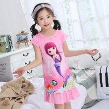 Nightdress kids Summer girls short sleeved beautiful negligee children long bathrobe nightdress tops Lovely princess nightgowns