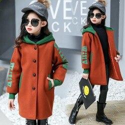 Шерстяное пальто для девочек