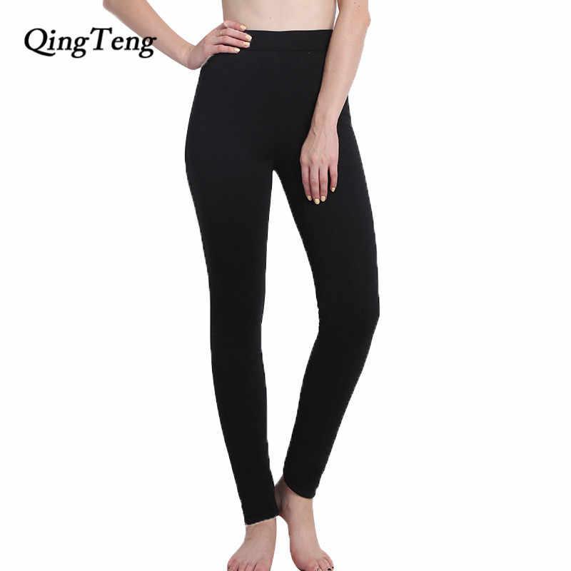 98871e7ba83 QingTeng Merino Woolen Chunky Women Long Leggings High Waist Thick Knitted Warm  Pants 2017 New Winter