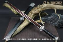 Battle Ready Chinese Han Dynasty Sharp Sword 8 Side Folded Steel Red Blade