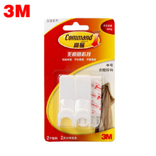 Medium 3M command hook strong adhesive hook Holds strongly and removes cleanly command hat and clothes hook 4packs(China)