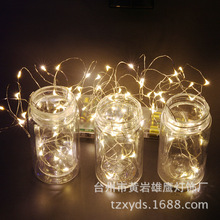 2017 New Arrival Direct Selling Led Lights Flashing Light Holiday Products Outdoor Decoration Lamp String Battery Copper Stars(China)