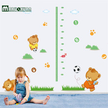 Measuring Height And Stickers Children Cartoon Bear Wall Stickers Self-Adhesive Football Nursery Baby Room Factory Outlets