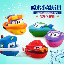 Sassy infant child the boat water spray infant bath toys set