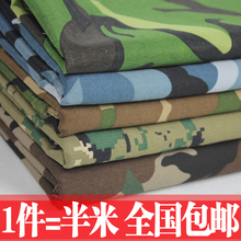 In the digital city green camouflage cloth cotton camouflage fabric uniform field desert camouflage cloth cloth