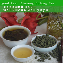Ginseng tea 250g Sweet * Premium Organic Taiwan Green Ginseng Oolong Renshen Taiwan good quality Real picture free shipping