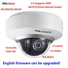 Hikvision English DS-2DE2202-DE3/W 2MP WIFI PTZ Dome IP camera POE indoor
