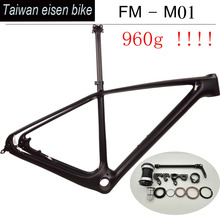 2017 new T1000 UD carbon MTB bike frame 29er 27.5er Mountain bicycle frameset 142*12mm thru AXle 135*9mm QR taiwan light weight(China)