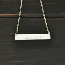 Custom Arabic Name Necklace, Personalized Engraved Bar Arabic Name Pendant,Name Jewelry