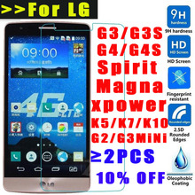 Buy MLLSE Tempered Glass LG G3S G2 MINI G4 K5 K7 K10 Leon Magna X Power Screen Protector lg magna Ultra-thin glass film d855 for $0.96 in AliExpress store