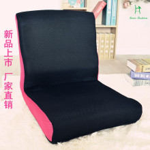 Creative folding a beanbag tatami portable chair sit quietly pray without legs floor window function