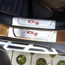 car-covers High quality stainless steel Built-in external Scuff Plate/Door Sill fit for 2016-17 Kia KX5 Auto parts Car styling