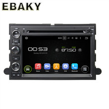 4 Core Android 5.1 Car DVD GPS For Ford Fusion/Explorer/F150/Edge/Expedition 2006-2009 DVD+GPS+Bluetooth+WiFi+Mirror Link