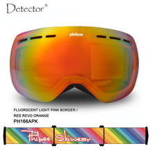 Detector Ski goggles double UV400 anti-fog big ski mask glasses skiing men women snow snowboard goggles(China)