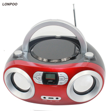 LONPOO 2017 Portable CD Boombox bluetooth Speaker with Bluetooth FM Radio USB MP3 player CD player(China)
