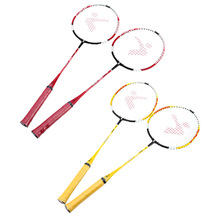 2PCS/Pair Professional Badminton Rackets Lightweight Badminton Sports Equipment for Training and Game with Carry Bag(China)