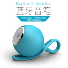 New Ultra Portable Dust proof Waterproof silicon Bluetooth Speaker Outdoor Sport Mini Wireless Speaker Running Hiking 5 color