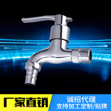 Manufacturers wholesale zinc alloy faucet faucet single cold mop pool quick opening faucet into the wall washing machine faucet(China)