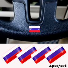 4PCS Car-styling Steering wheel 3D Epoxy Car Styling Russia for lada seat Honda Fiat Shield Flag Sticker National Emblem(China)
