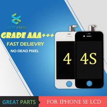 GREAT PARTS 10pcs/lot 100% Guarantee For iPhone 4S LCD Display + Touch Screen digitizer + Frame assembly Free DHL(China)