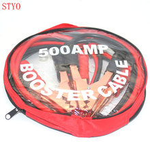 STYO 500AMP Booster Cable Car Battery Line Truck Off Road Auto Car Jumping Cables Universal 2 Meters Battery Line Suits