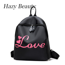 Hazy beauty New nylon women fashion backpack super chic lady shoulder bags love series stylish girls school bag waterproof DH818