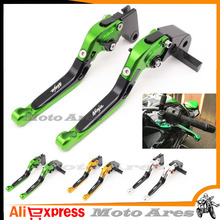 For KAWASAKI NINJA 250/300 2013-2015 Motorcycle Accessories Adjustable Folding Extendable Brake Clutch Levers(China)